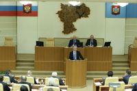 Традиционное послание губернатора депутатам. Новый бюджет будет направлен на развитие человеческого капитала.