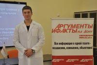 Травматолог-ортопед отделения детской травматологии и ортопедии МБУЗ «Городская больница N20» Иван Малейко