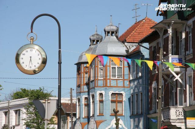 Зеленоградск попал в ТОП-5 малых городов, популярных у туристов в Новый год.