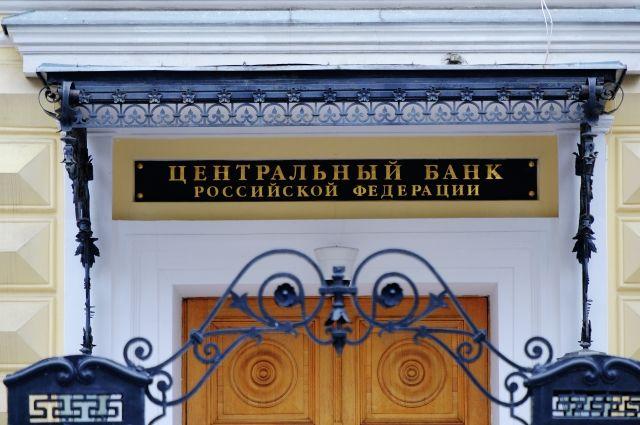 ВЦБ оценили состояние русской банковской системы