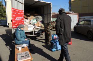 «АиФ в Омске» подобную акцию уже проводил.
