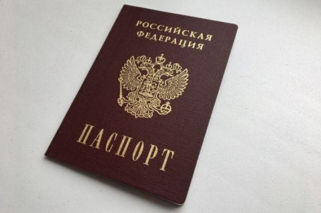 Неменее тысячи граждан Крыма имели подва русских паспорта