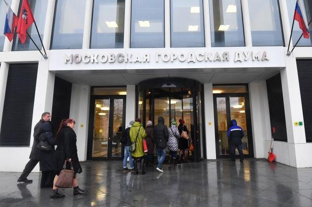 Народные избранники московской городской думы приняли бюджет столицы натри года