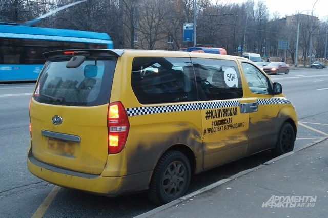 На таком такси можно и в булочную.