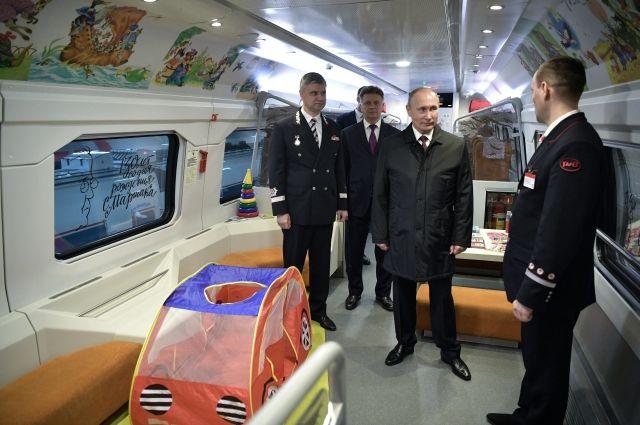 Путин посетил депо железнодорожной станции «Москва-Киевская»