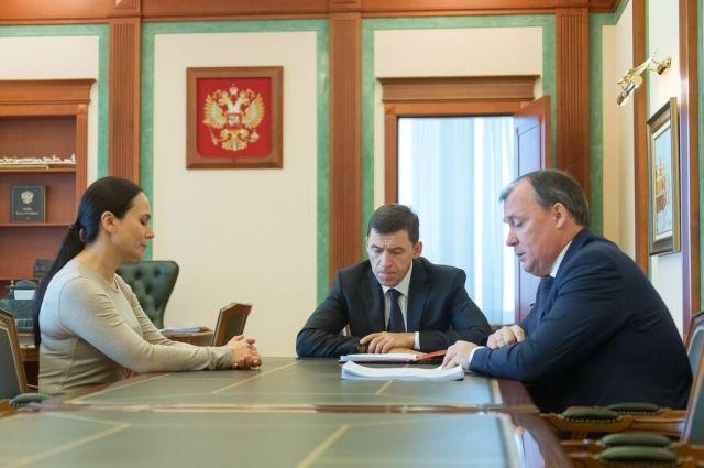 Свердловским министром инвестиций иразвития назначена Виктория Казакова