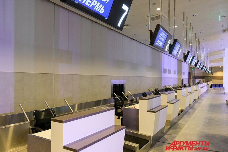 Для оформления пассажиров на рейсы будут работать 20 стоек регистрации.
