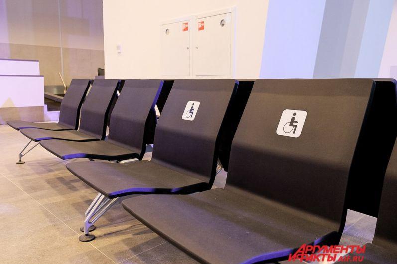 В новом аэропорту созданы комфортные условия для людей с ограниченными физическими возможностями.