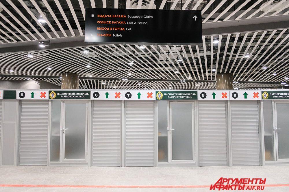 С 30 ноября изменится схема движения автобуса №42 маршрута «Автовокзал – аэропорт «Большое Савино». Автобусы будут следовать до нового терминала пермского аэропорта, затем подъезжать к старому терминалу Большого Савино и следовать в обратном в направлении в Пермь до остановки «Автовокзал».