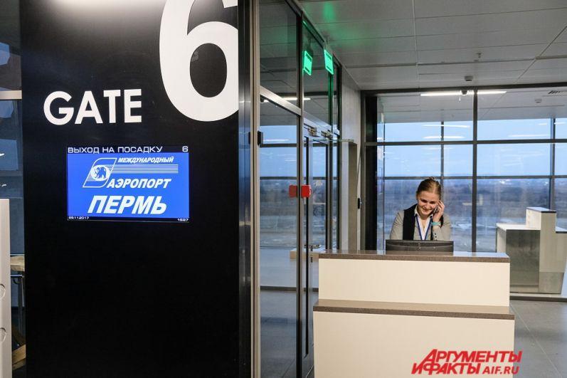 А после объявления посадки на рейс, нужно пройти по галереям, спуститься по лестницам на первый этаж, где будет ждать автобус, который отвезёт к самолёту.