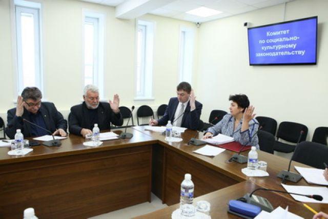 Члены комитета приняли решение рекомендовать принять проект постановления.