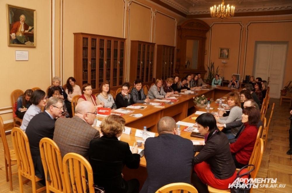 Мероприятие проходило в помещении Музея гигиены на Итальянской улице.