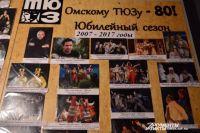 Большую фотовыставку подготовили к юбилею театра.