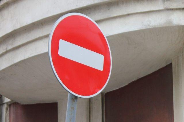 ВПетербурге со2декабря ограничат движение поряду улиц