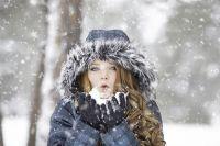 Ближайшие выходные, 2-3 декабря, будут относительно холодными.