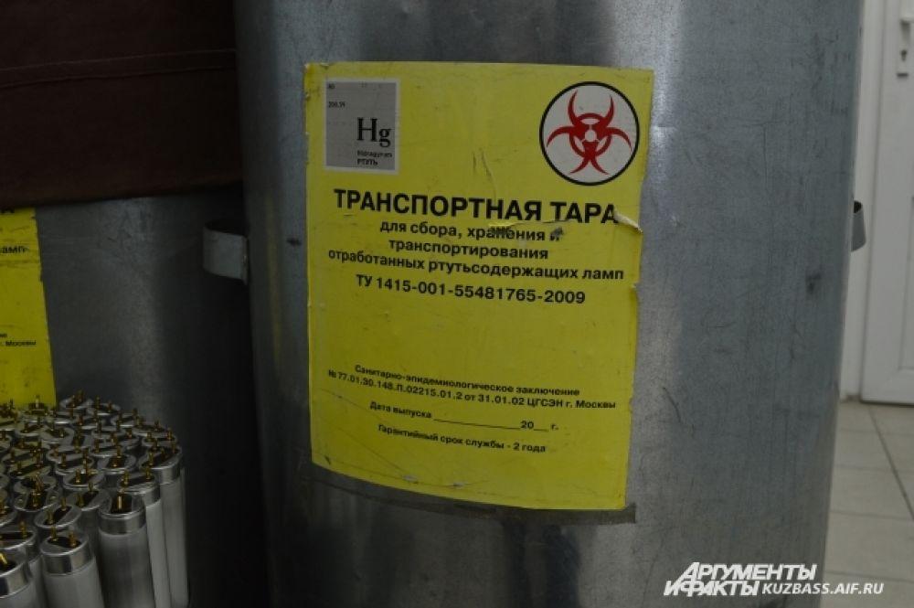 Одна лампа содержит 3-5 мл ртути, которая способна заразить 60 средних квартир – небольшой пятиэтажный дом.