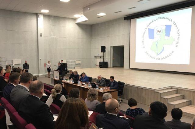 Общее собрание Ассоциации прошло 1 декабря в школе №69 Иркутска.