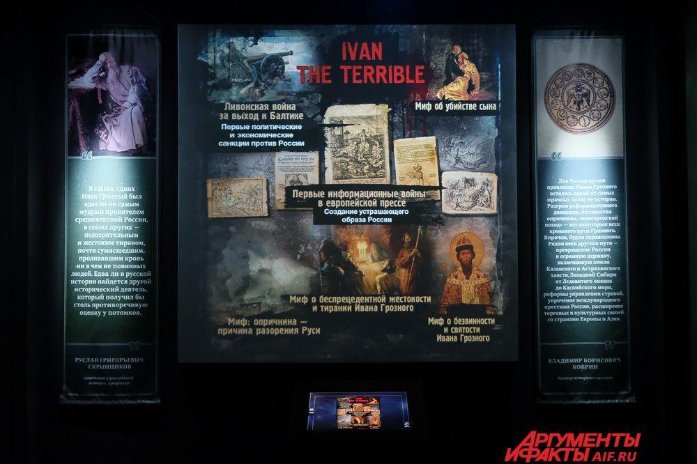 С 13 декабря все желающие смогут посетить выставочные залы.