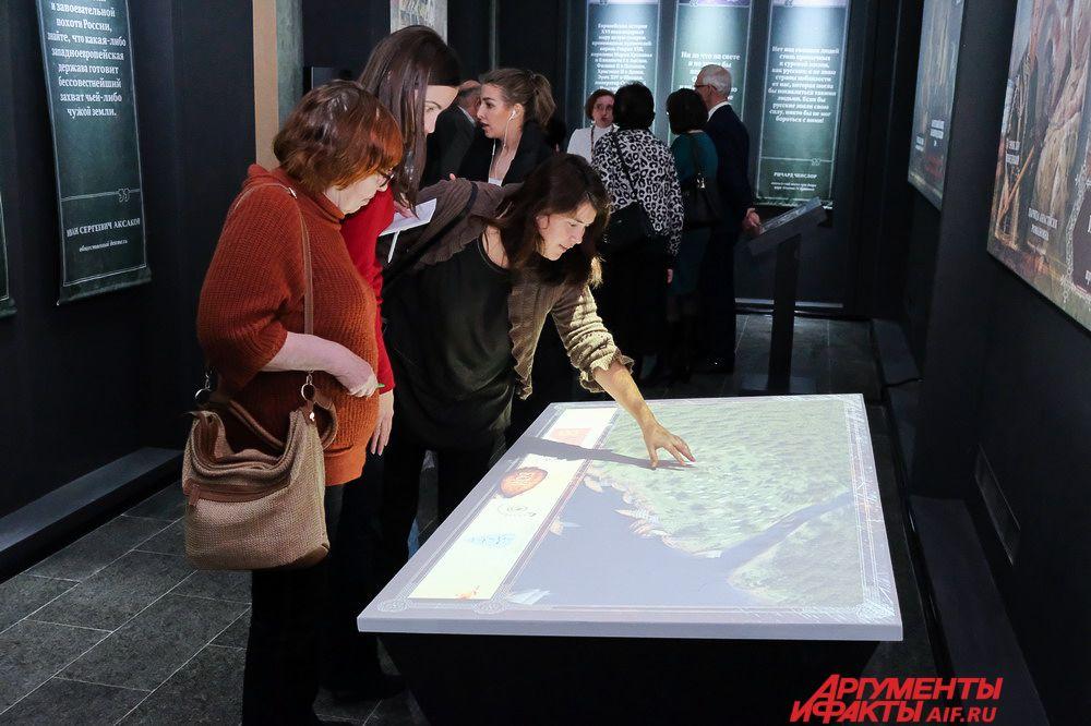 Выставка предназначена для школьников и подрастающего поколения.