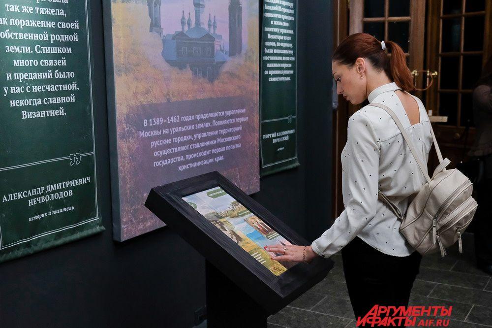 В ближайшее время в новый музей будут организованы экскурсии для детей со всего Пермского края.