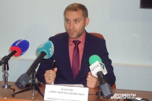 По мнению главы краевого УФАС Александра Плаксина, фирму-клон создали для того, чтобы искусственно завышать тарифы.