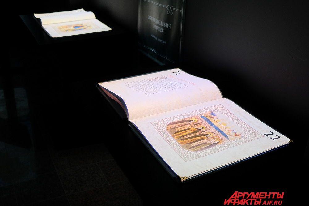 Стоит только открыть большую интерактивную книгу, как на страницах появляется история  с картинками о преподобном Сергии Радонежском.