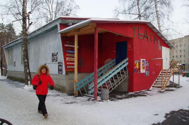 Напомним, что здание на улице Ядринцевская, 37 театр занимал с 2013 года.