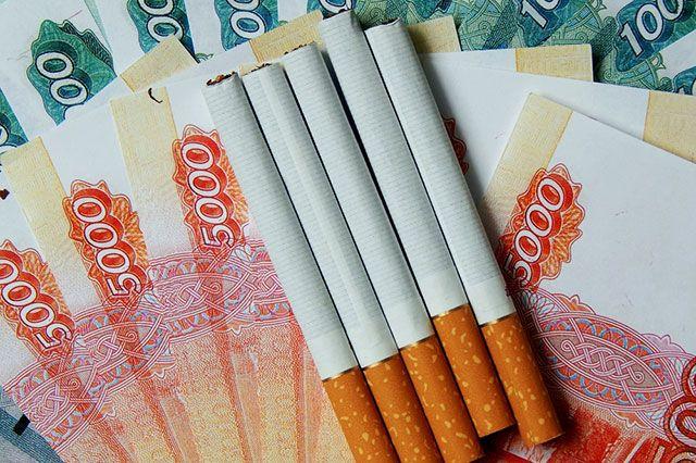 Максимальная розничная цена табачных изделий вэйп сигарета купить в москве