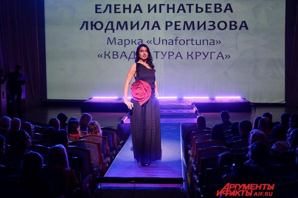 Елена Игнатьева и Людмила Ремизова «Квадратура круга».