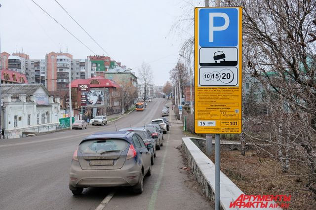 Воронежцы собирают подписи против создания платных парковок вцентре города