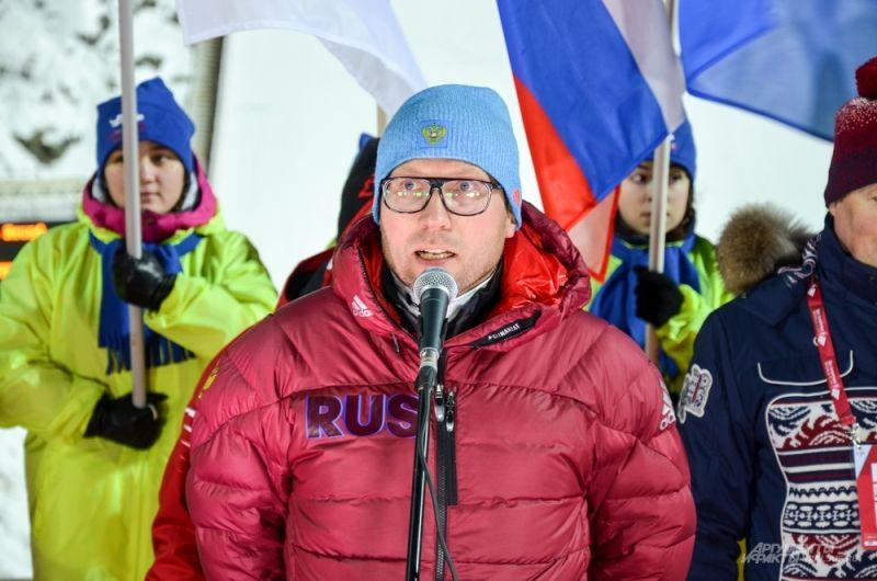 Президент Федерации прыжков на лыжах с трамплина и лыжному двоеборью России Дмитрий Дубровский.