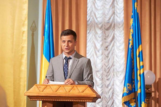 ВУкраине зарегистрирована партия «Слуга народа»