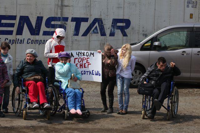 Декада инвалидов в домах престарелых дом престарелых в барановичах