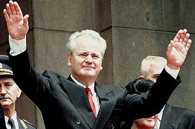 Милошевич