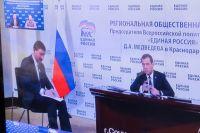 Дмитрий Медведев отметил важность развития сельскохозяйственной отрасли страны.