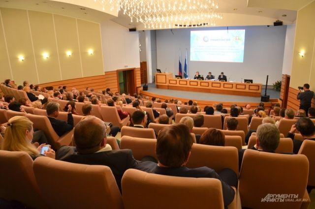Выступление состоялось на базе музейного комплекса им. Словцова