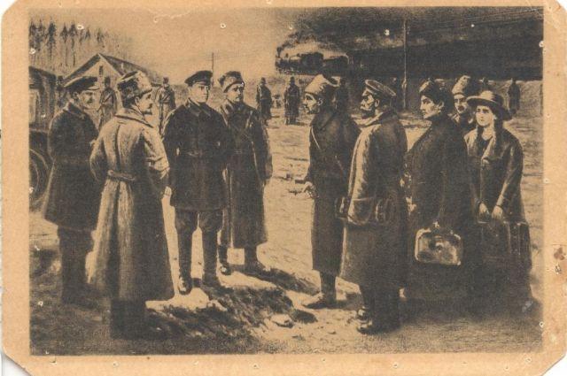 Передача первой группы Романовых Уралсовету 30 апреля 1918 года. Открытка 1925 года.