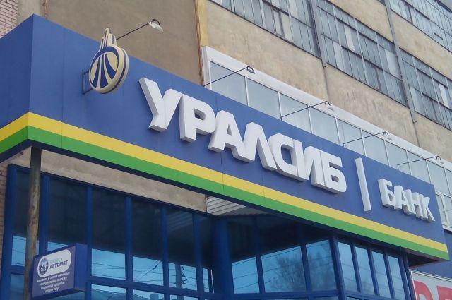 Банк уделяет особое внимание вопросам потребительского кредитования.