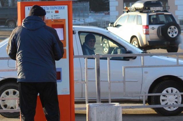 Средний чек первой платной парковки вБарнауле непревышает 50 руб.