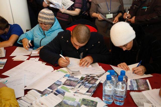 ВКоркино ярмарку вакансий РМК посетили 5 тыс. человек