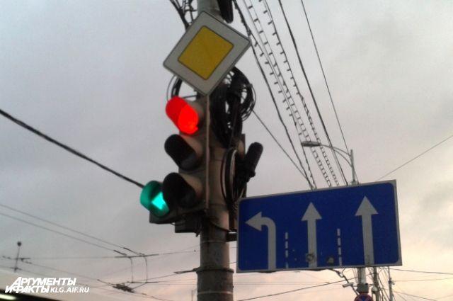 Опасные перекрестки Калининграда оборудуют светофорами.