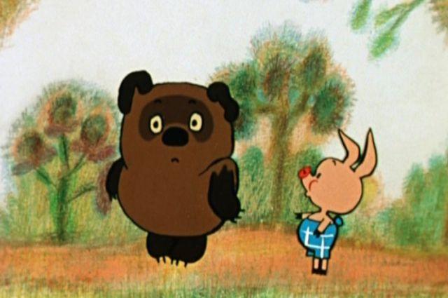 Героев советских мультфильмов о Винни-Пухе придумал Хитрук.