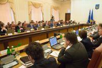 Члены правительства представили концепцию работы нового органа – НБФБ Украины.