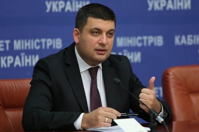 Гройсман заявил о повышении средней зарплаты до десяти тысяч гривен