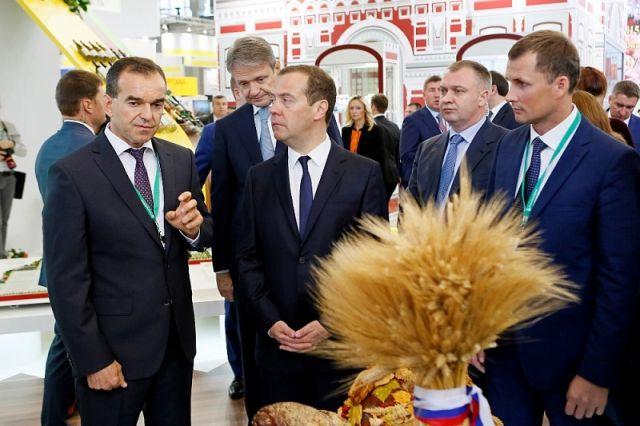 Экспозиция Кубани на Российской агропромышленной выставке «Золотая осень»