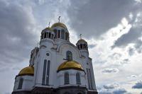 Вопрос о принадлежности «екатеринбюургских останков» семье Романовых РПЦ ещё не решён.