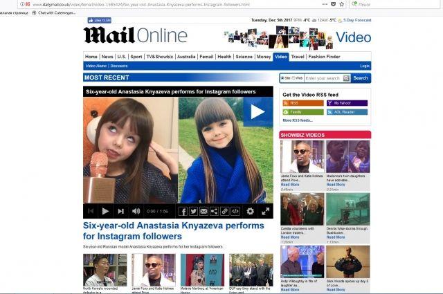 Юная модель собрала целый легион поклонников в Интернете, которых восхищают её яркие голубые глаза.