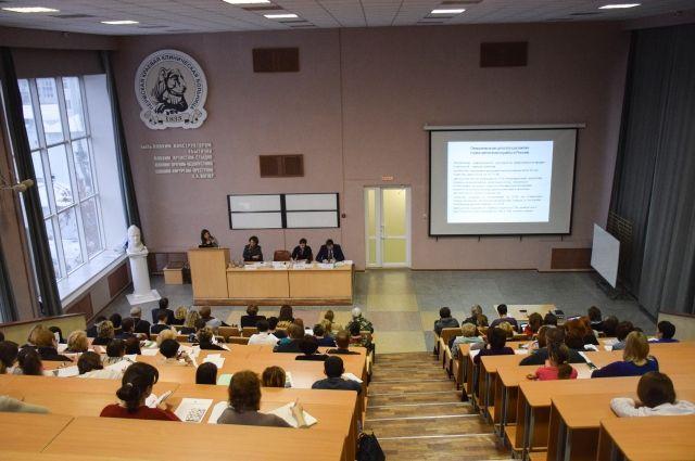 На конференции обсудили новые подходы к организации медицинской помощи пожилым людям.