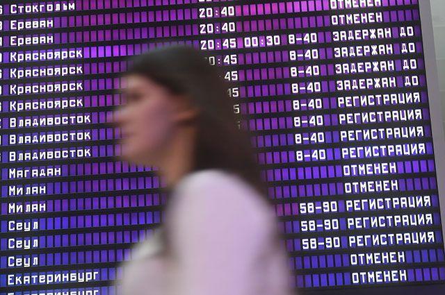 «Аэрофлот» компенсирует пассажирам задержку нескольких рейсов 1декабря