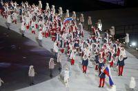 Олимпийская сборная России в Сочи.
